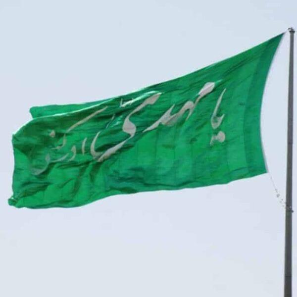 ابر پرچم مذهبی