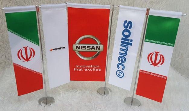 نصب پرچم - آبان پرچم