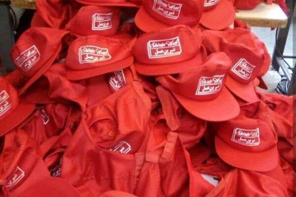 کلاه پارچه ای کتان - فلامنت
