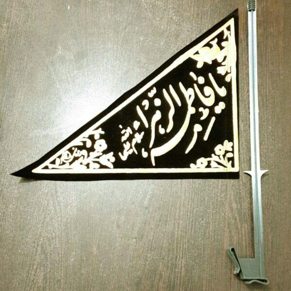 آبان پرچم