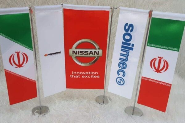 پرچم رومیزی T و L