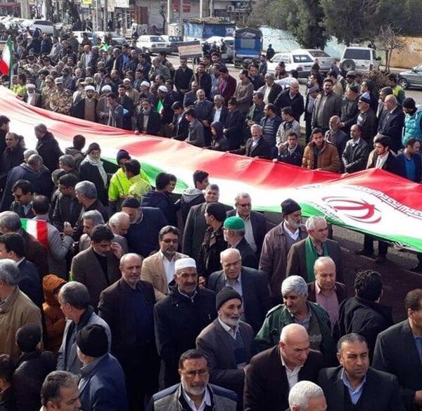 پرچم پیاده روی 22 بهمن