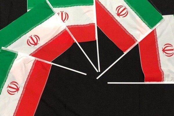 پرچم دستی ایران - آبان پرچم
