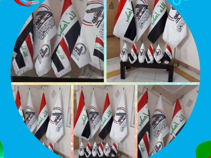 چاپ پرچم تشریفات رومیزی ریشه دار
