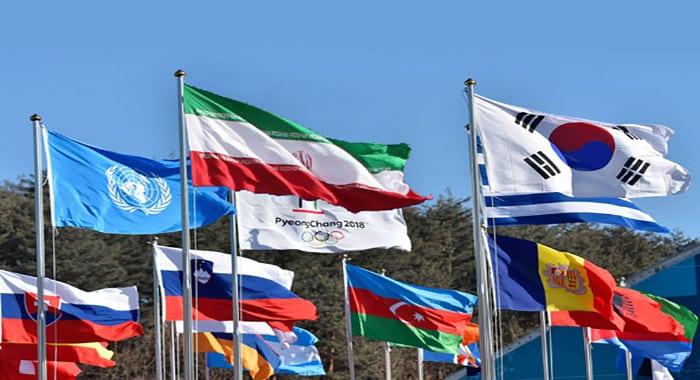 قیمت پرچم