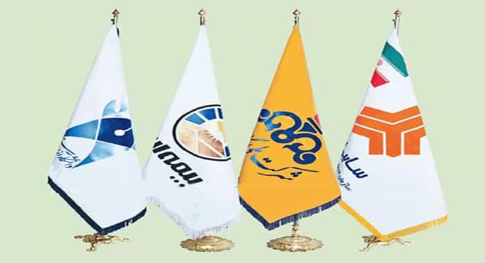 پرچم سازمانی