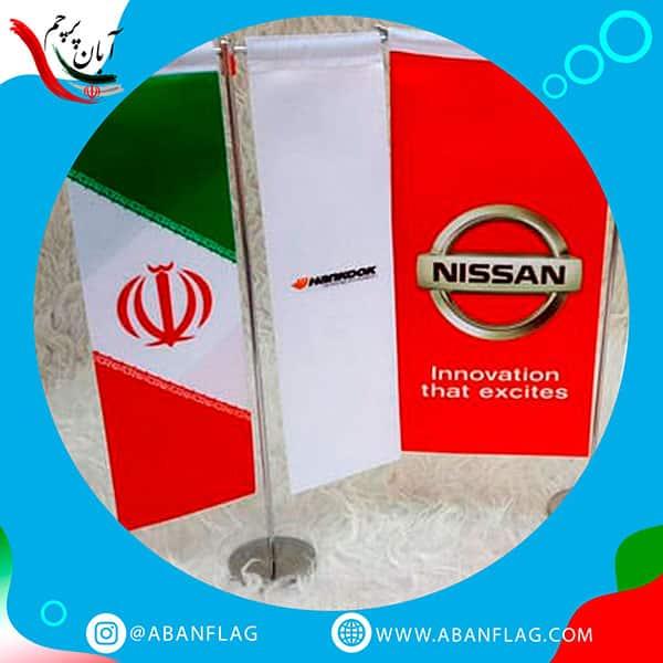 چاپ پرچم آبان پرچم